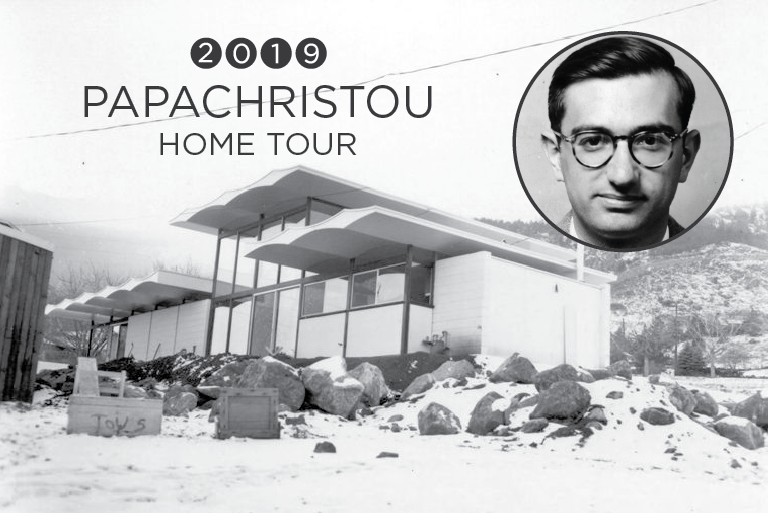 Papachristou Home Tour